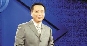 康震:儒家精神是中国文化的主干