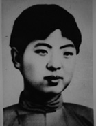 刘和珍(1904~1926)