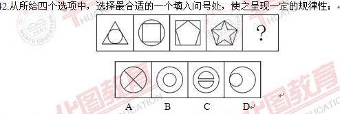所以此路不同.我们讲过五角星是一笔画.题干都能够一笔画成.图片