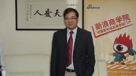 中山大学岭南(大学)学院院长徐信忠教授