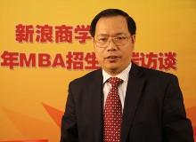 天津大学MBA副主任何桢教授