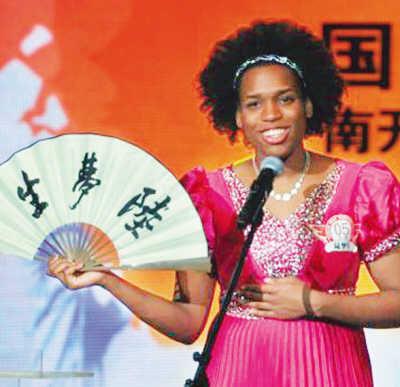 外国留学生中文名字