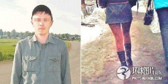 俄性变态老师搜集2万玉腿照 夜袭女生被捕