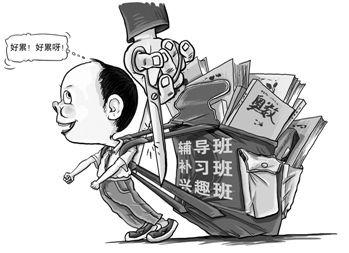 """北京雷霆""""禁奥"""":20亿富矿前途未卜"""