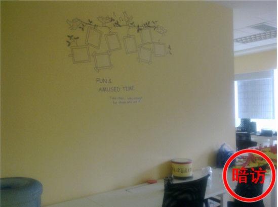 开心豆 教师休息室