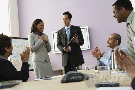 让老板刮目相看:做好10件事,公司缺你不可