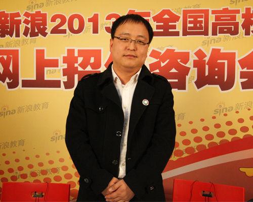 北京理工大学招生就业处的副处长张东做客新浪