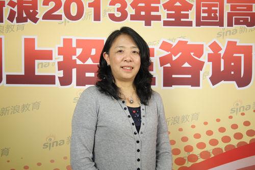 首都师范大学的招办主任孙彤做客新浪