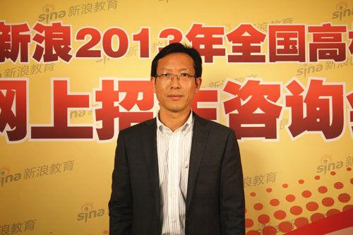 北京邮电大学招生就业处处长王建坤处长做客新浪