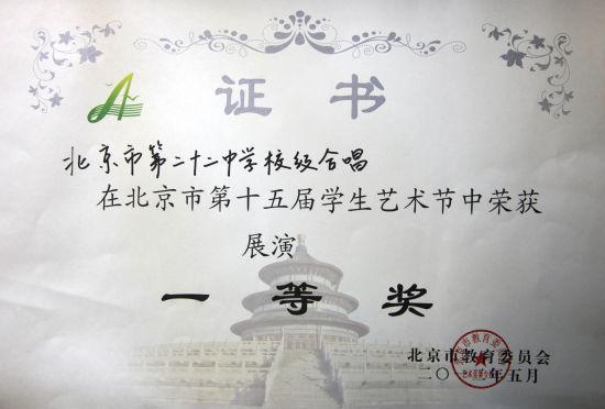 博发娱乐官网下载 11