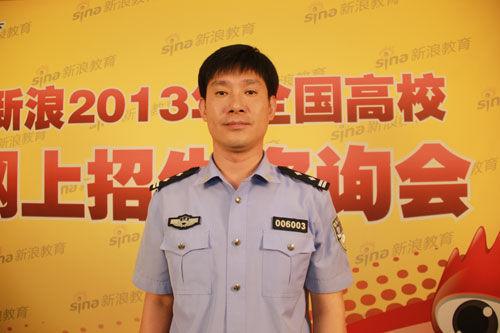 公安大学工作处副处长王鹤飞做客新浪
