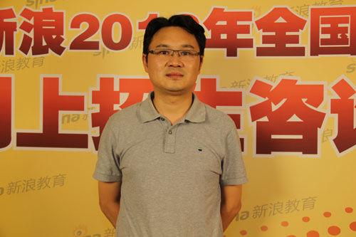苏州大学招生就业处副处长翟惠生做客新浪
