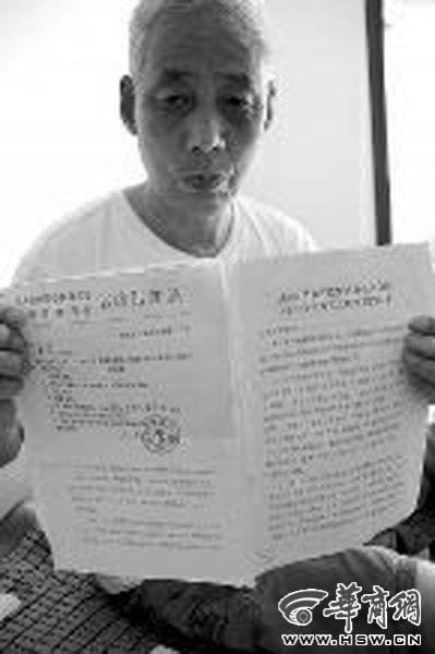 小雨(化名)的外公郑先生手持一叠反映材料本报记者张林摄