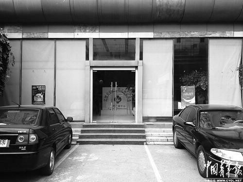 WMO的办公室门口,立着关工委教育发展中心的牌子。