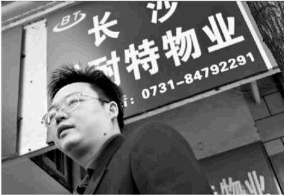 清华大学高材生甘当保安
