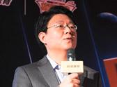 韩国大成集团崔珍荣参加新浪教育盛典