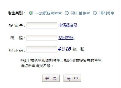 必赢娱乐棋牌官方网站 1