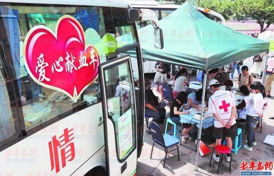 献血车来到海大鱼山校区,很多同学来做骨髓配型。