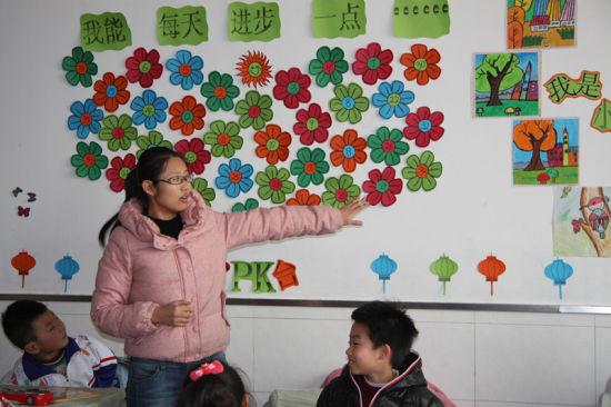 王四营中心小学:创良好小学营校园人民环境魅力永康图片