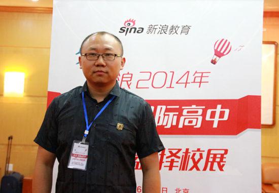 北京私立汇佳学校徐磊:差异化教育英语教学