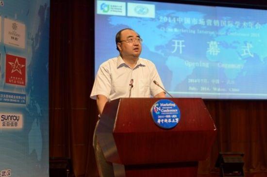 华中科技大学管理学院院长王宗军