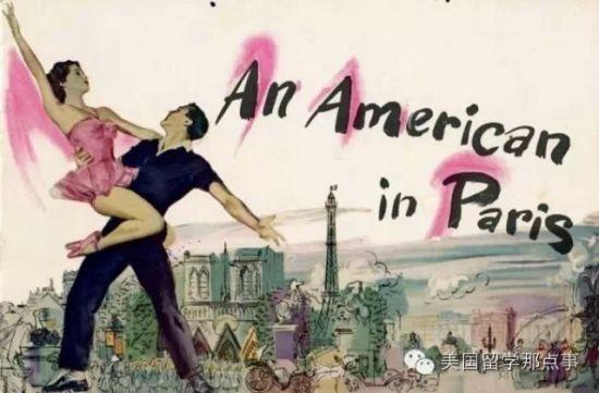 在巴黎如何分辨出美国人?