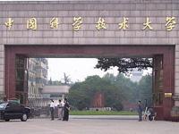 2016中国721所大学毕业生质量排行榜