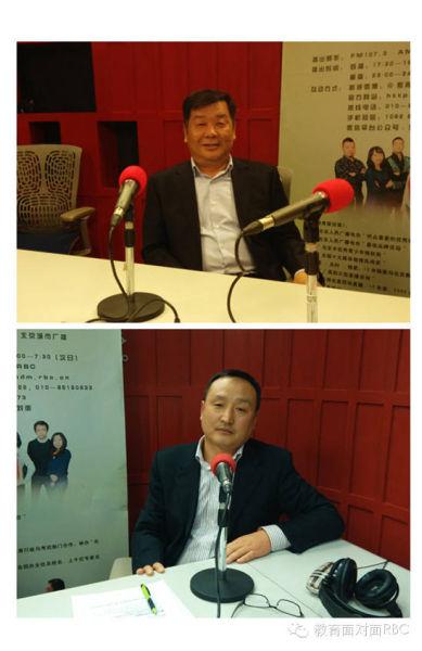 北京交通大学的教授、原招生与就业处的处长王化深和高考志愿填报专家韩旭