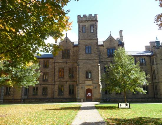凯尼恩学院kenyon college   获得奖学金的本科生所占比例:13%   获奖