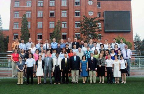 北京十一中学