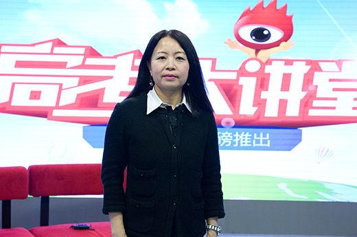 香港城市大学对外联络事务经理卓燕做客新浪