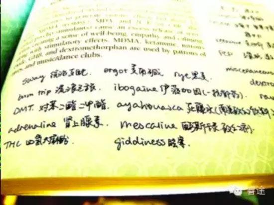 手写字体是我的笔记