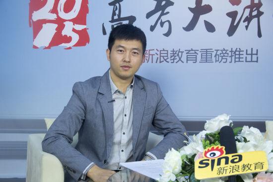 北京语言大学招办主任武玉洲老师