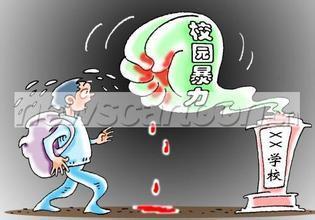 小学生被逼喝尿续:副班长的权力霸凌(图)