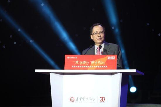 上图为pc蛋蛋网址,北京大学校长林建华