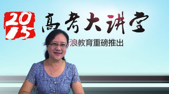 深圳大学招生办公室主任傅晓虹老师做客新浪