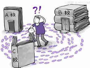 高考志愿填报技巧:三满意四步筛选法