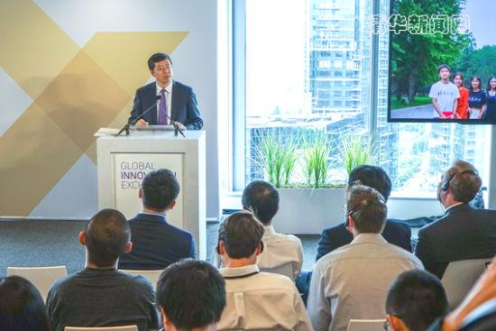 清华大学校长邱勇就全球创新学院的成立发表讲话。