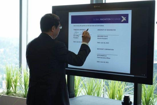 清华大学携手华盛顿大学和微软公司在美国合作创建全球创新学院