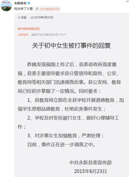 葡京娱乐场官网大全 4
