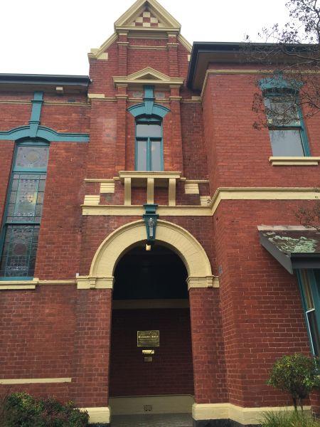 凯瑞文法学校的主楼
