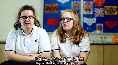 博航特中学的学生抱怨中式教育方式。(图片来源:视频截图)