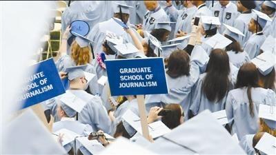 ③哥伦比亚大学新闻学院毕业典礼上,中国留学生将面临毕业后的新选择。