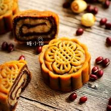 斑纹豆沙莲蓉月饼