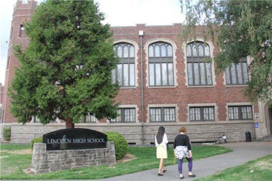 习近平赴美行程今日启 美高访问是重点-美国高中网