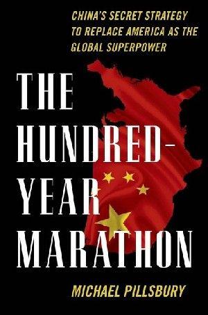 《百年不遇的马拉松》