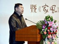 北京小学校长李明新:家风是育人的第一资源