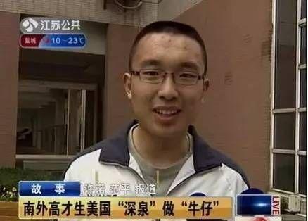 2011年 南京外国语学校 万欣