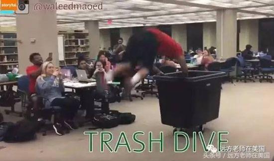 跳水,不过这个男生跳进去的是垃圾箱。