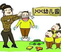 亚洲必赢手机入口88 3